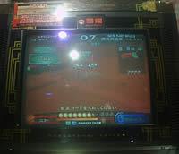 F1000094.jpg