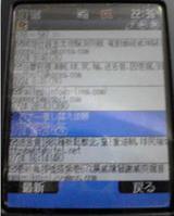 eff71b54-s.jpg
