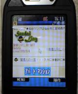 fe4dabe9-s.jpg