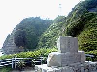 shioyasaki.jpg