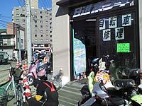 20071120zitensya.jpg