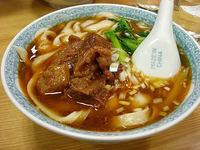 20080122mitukoshi.jpg
