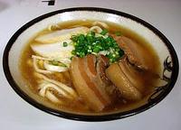 沖縄そばきしもと食堂