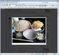 20080731lightbox.jpg