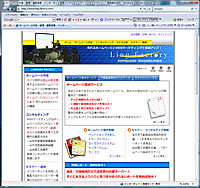 factory_newsite.jpg