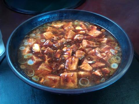 天府仙臺麻婆麺