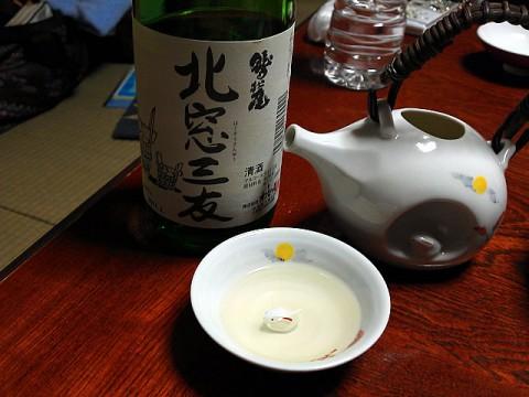 日本酒北窓三友