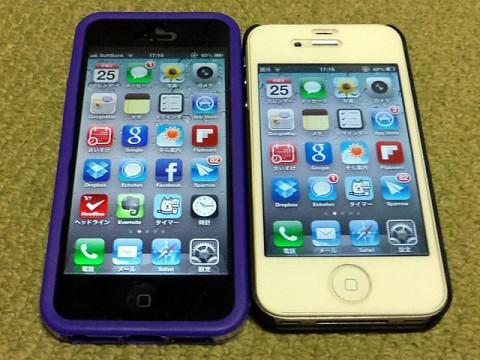 iPhone5とiPhone4Sの比較