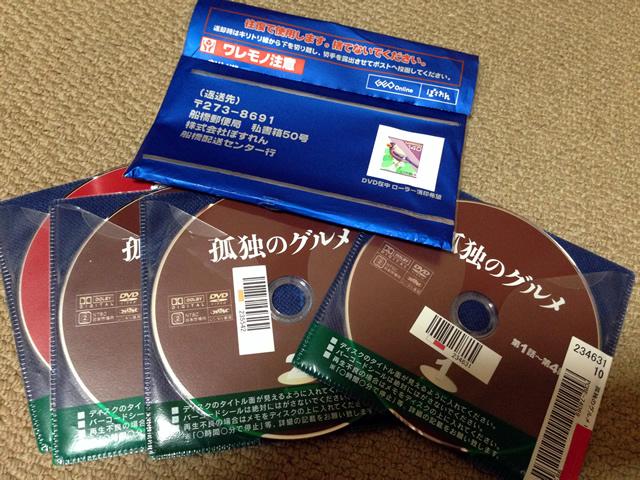 宅配DVDレンタルを初体験
