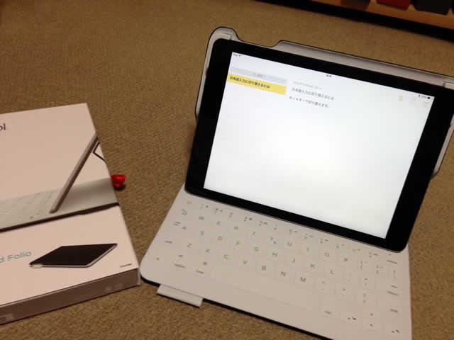 今年最後の物欲?iPad Air キーボードケース