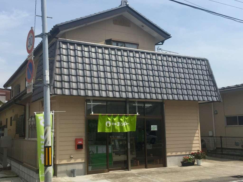 餅処エンドー 南光台にオープン