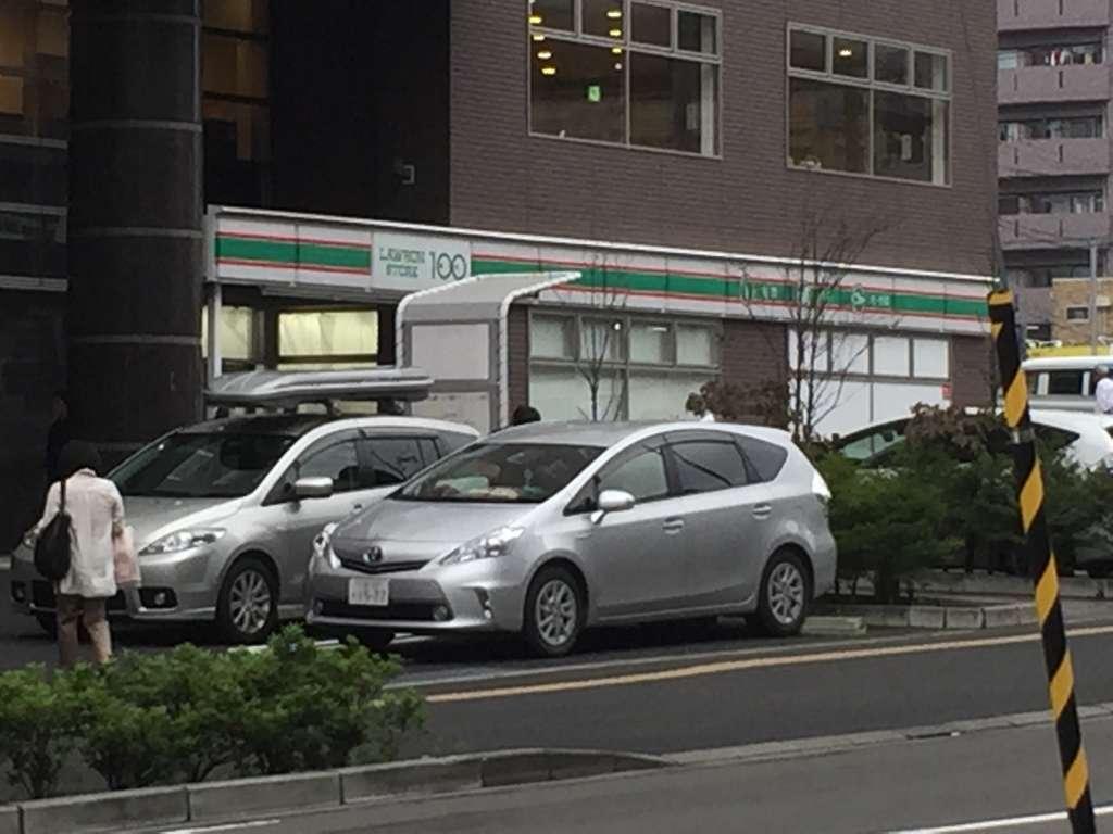 ローソンストア100仙台東口
