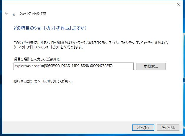 20151016windows10_01