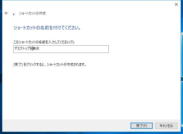 20151016windows10_02