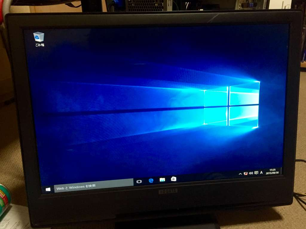 Windows10画面