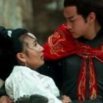 中国ドラマ「三国」