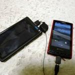ソーラー対応充電器