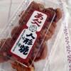 仙台で人形焼を食べたいと思ったら宮町の味楽さんへ