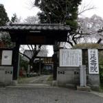 延寿院(浄圓房)
