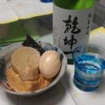 日本酒とおでん