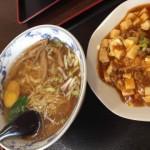 中華料理酔拳のラーメン&麻婆飯セット