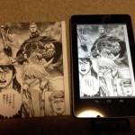 Nexus7で漫画を読む