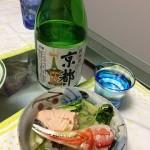 京都 日出盛(松本酒造)とカニ鍋