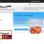 PDFファイルをWord文書に変換できる無料サービス