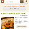 iPhoneに入れたアプリその6 Dolphin Browser