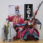 三国志フィギアコレクション第弐集