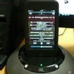 iPodで歌詞を表示する