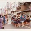 昭和50年代前半の風景