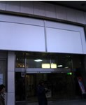仙台東宝劇場の閉館