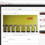 明日仙台パルコ2オープンで東宝シネマズ仙台ももちろんオープン