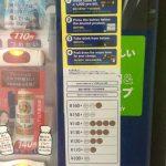 外国人観光客向けの説明がついた自販機