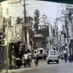 懐かしい昭和40年代の宮町の写真「忘れかけの街・仙台」