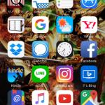 iOS10にアップデートしたらゲームセンターがなくなっていた
