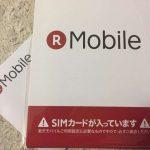 MNPで格安SIMへ移行し電話代を何とか安くしたい その2