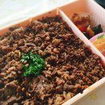 仙台駅「駅弁まつり」で牛肉どまん中弁当を購入して食べてみたらお腹いっぱい