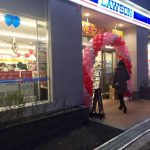 ローソン仙台榴岡3丁目店がオープン