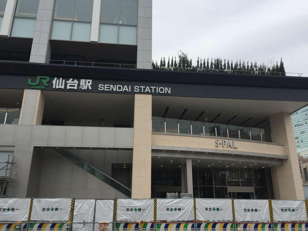 ホテルメトロポリタン仙台イーストとエスパル仙台東館(2)