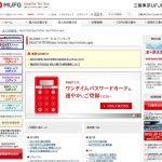 三菱東京UFJ銀行のBizSTATIONの電子証明書更新が面倒くさすぎ
