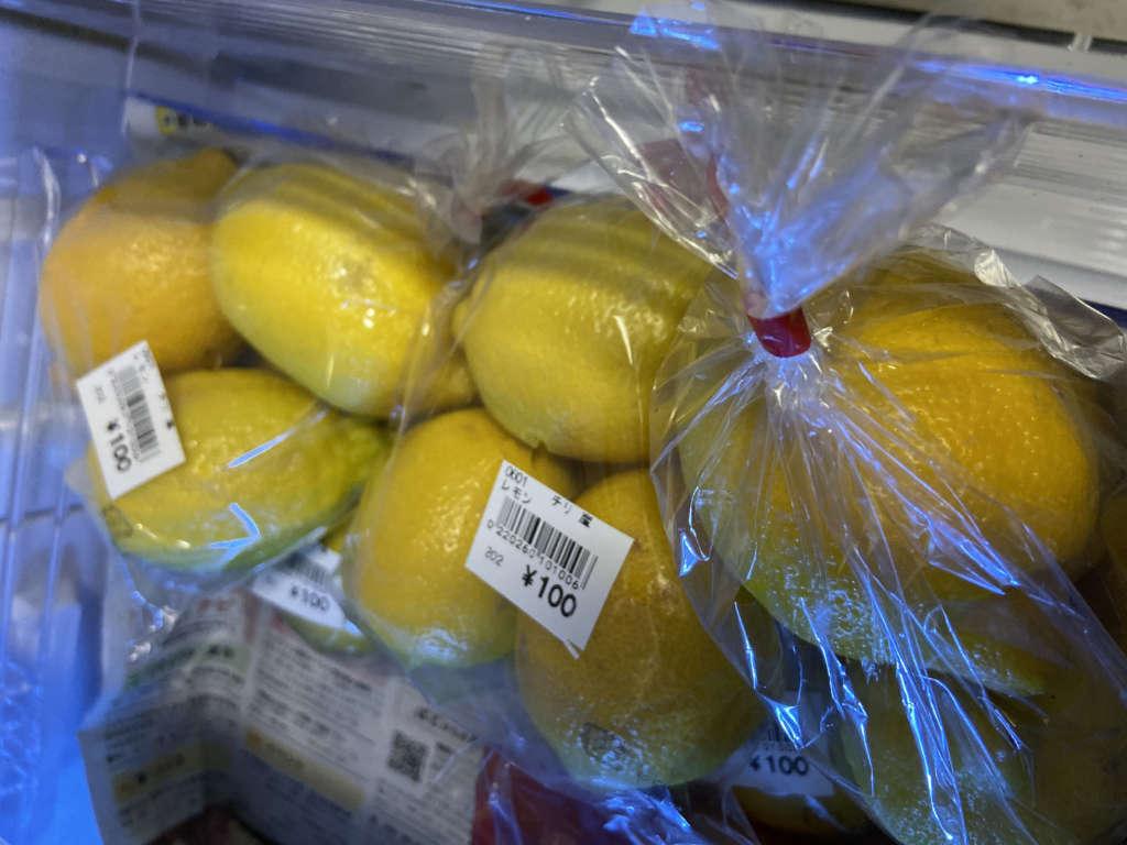 激安レモン
