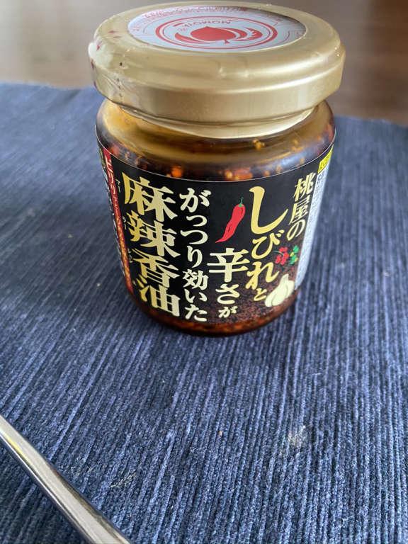 桃屋麻辣油湯