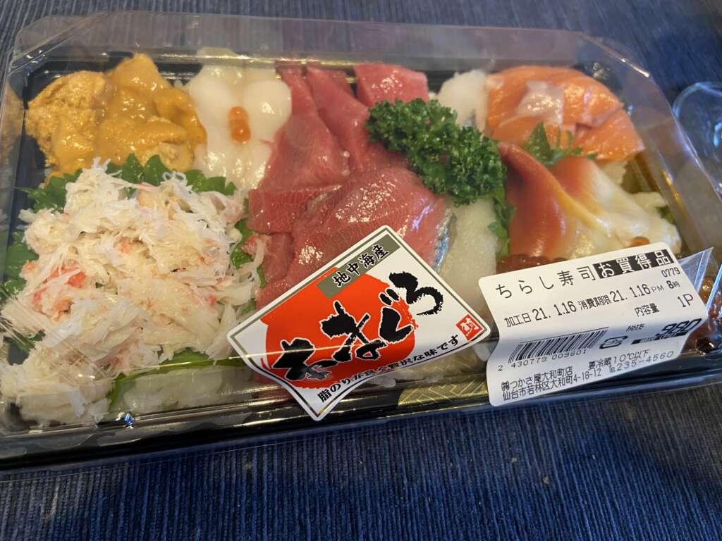 つかさ屋のチラシ寿司